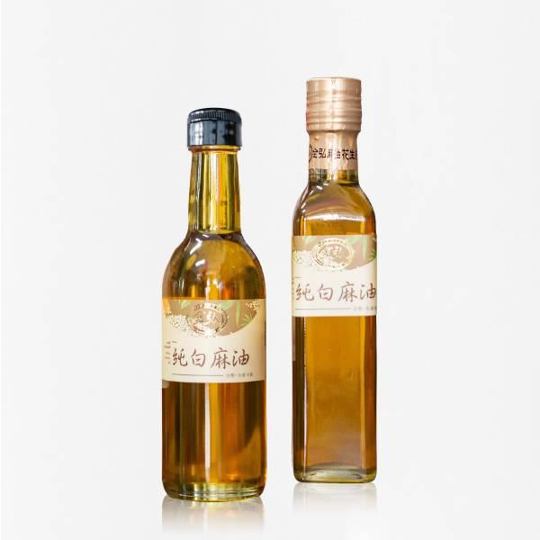 冷壓純白麻油 250 / 300ml 玻璃瓶裝 白麻油,冷壓白麻油,白麻油推薦,料理油,食用油