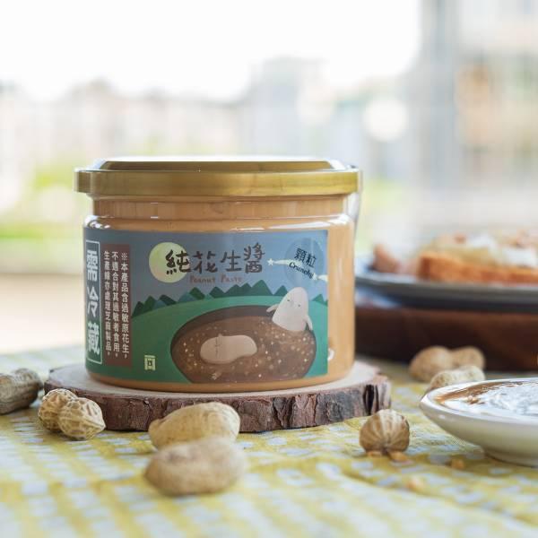 無糖無添加 台灣花生醬 250g 有/無顆粒-塑膠罐裝 花生醬,無糖花生醬,花生醬推薦,顆粒花生醬