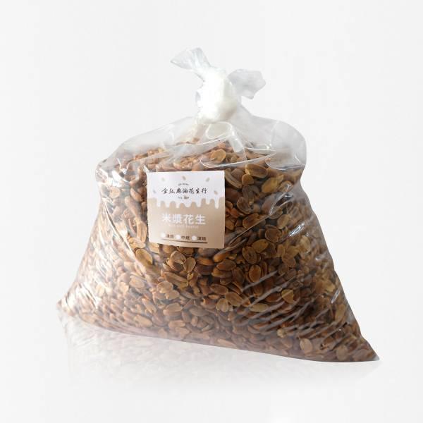 業務用|台灣米漿花生 3kg 大包裝 花生,米漿花生,米漿原料