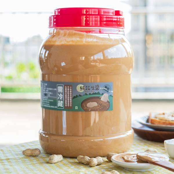 業務用 無糖無添加 台灣花生醬 3kg 有/無顆粒-塑膠桶裝 花生醬,無糖花生醬,花生醬推薦,顆粒花生醬