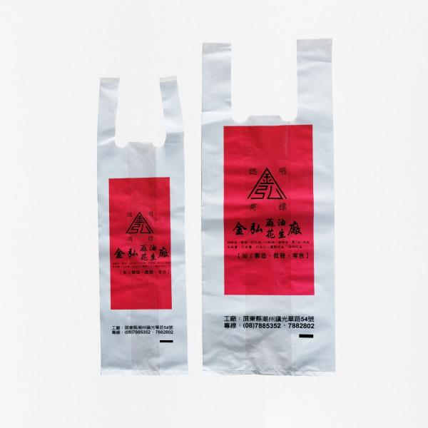 金弘塑膠袋