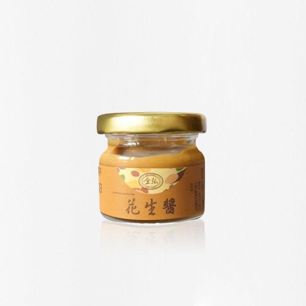 無糖無添加 花生醬 50ml 有/無顆粒-迷你玻璃瓶 花生醬,無糖花生醬,花生醬推薦,顆粒花生醬