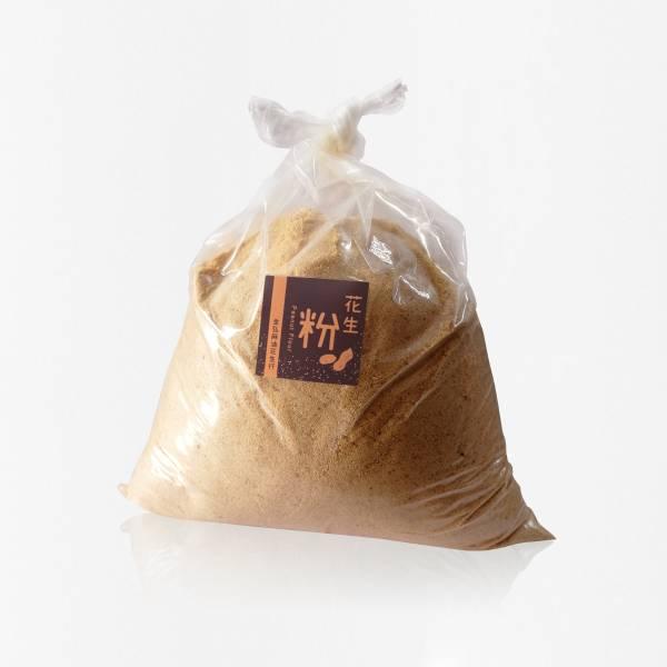 業務用|台灣花生原粒研磨 純花生粉 3kg 大包裝 花生,花生粉,花生原料推薦,花生點心