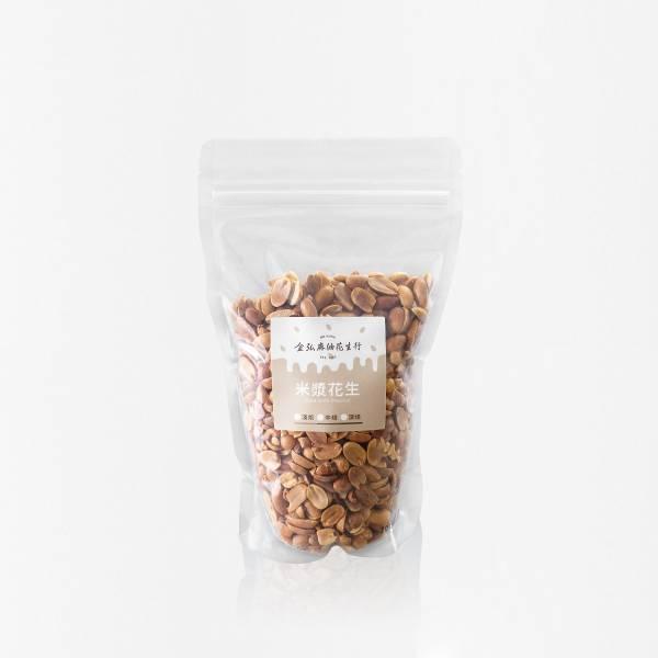 米漿花生 300g 花生,米漿花生,米漿原料