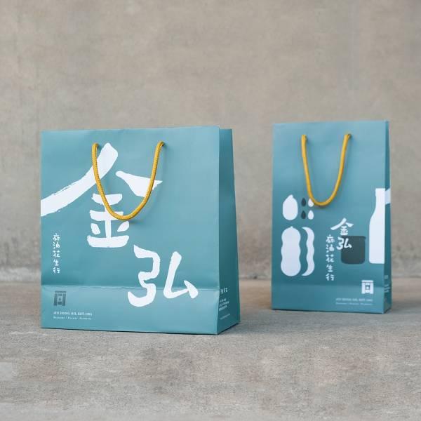 金弘雙面插畫紙袋-藍綠色