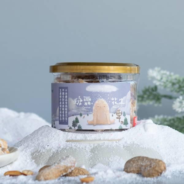 台灣花生|糖霜花生 經典白糖 100g 罐裝 糖霜花生,海苔花生,芝麻花生,白糖花生