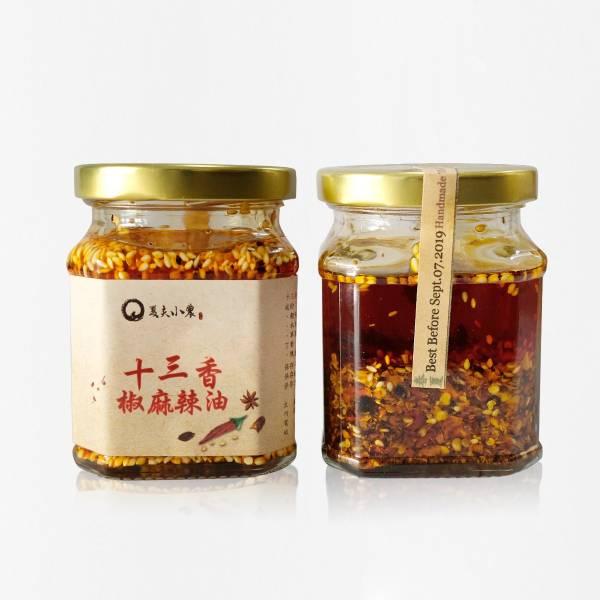 夏夫小農|十三香椒麻辣油 200ml 辣油,辣油推薦,素食辣油,手工辣油
