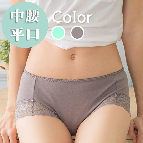 負離子暖宮內褲 / 中腰平口 / 1603皇家風格 - 綠/灰 經痛,舒緩經痛,月經,內褲,負離子內褲