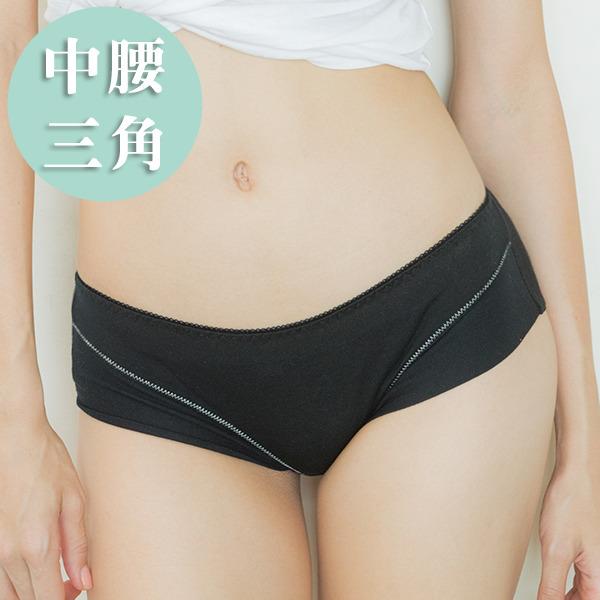 負離子暖宮內褲 / 中腰三角 / 永恆星晴 - 可可/ 黑 / 淺紫 / 淺粉 經痛,舒緩經痛,月經,內褲,負離子內褲