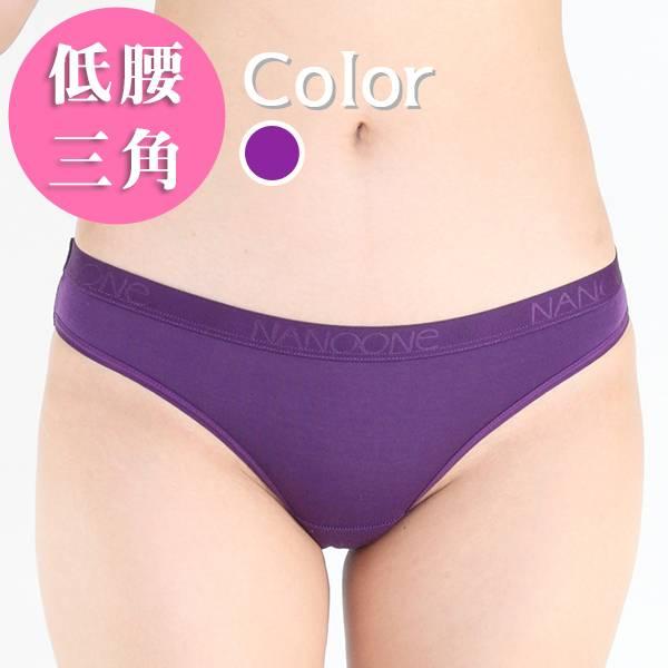 負離子暖宮內褲 / 低腰三角 / 美體比基尼 - 黑/紫/淡紫 經痛,舒緩經痛,月經,內褲,負離子內褲