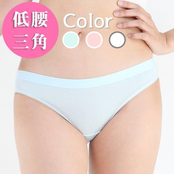 負離子暖宮內褲 / 低腰三角 / 美體比基尼 - 白/淺藍/淺橘 經痛,舒緩經痛,月經,內褲,負離子內褲