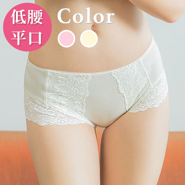 負離子暖宮內褲 / 低腰平口 / 1801第一支舞 - 黑/櫻粉/米 經痛,舒緩經痛,月經,內褲,負離子內褲