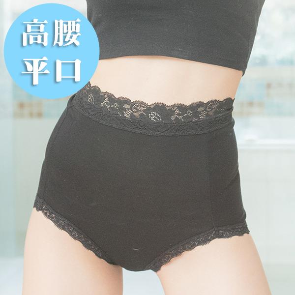 負離子暖宮內褲 / 高腰平口 / 1819華麗協奏 - 黑 經痛,舒緩經痛,月經,內褲,負離子內褲