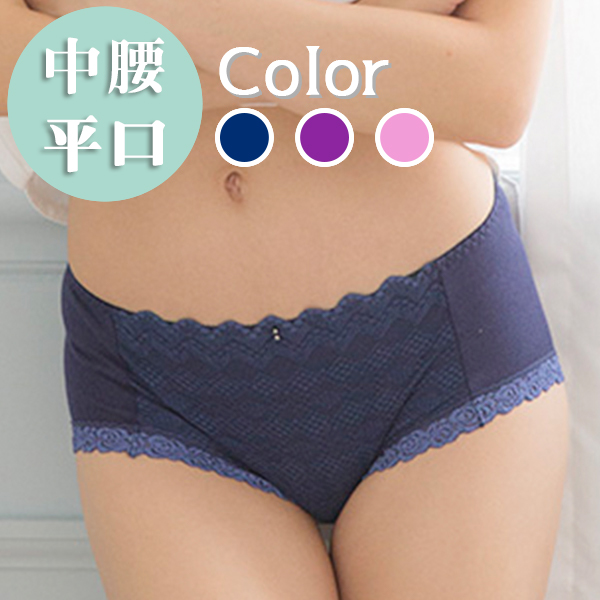 負離子暖宮內褲 / 中腰平口 / 1602華麗貴族 - 深藍/葡紫/豆粉 經痛,舒緩經痛,月經,內褲,負離子內褲