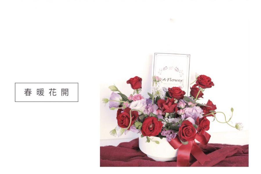 春暖花開 送禮花束, 升遷蘭花, 鮮花, 乾燥花, 不凋花