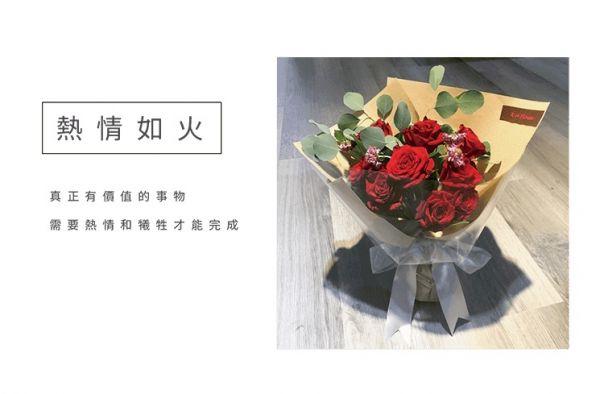熱情如火-花束S  送禮花束, 升遷蘭花, 鮮花, 乾燥花, 不凋花