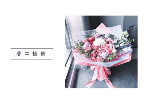 夢中情懷 送禮花束, 升遷蘭花, 鮮花, 乾燥花, 不凋花