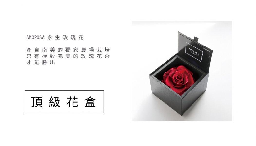 頂級永生花禮盒(多色)