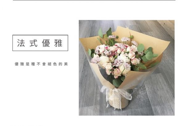 法式優雅 送禮花束, 升遷蘭花, 鮮花, 乾燥花, 不凋花