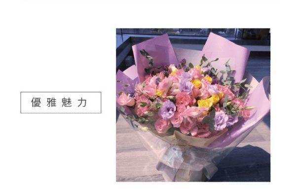 優雅魅力 送禮花束, 升遷蘭花, 鮮花, 乾燥花, 不凋花