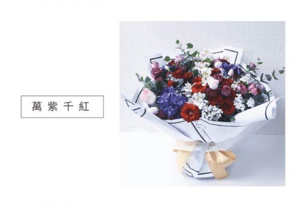 萬紫千紅 送禮花束, 升遷蘭花, 鮮花, 乾燥花, 不凋