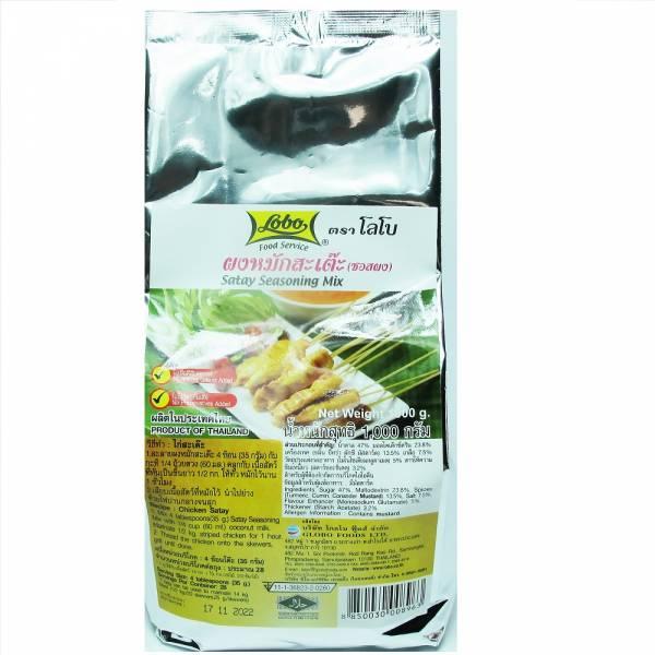 【蘋果市集】Lobo泰式沙嗲烤肉粉 1kg lobo沙嗲