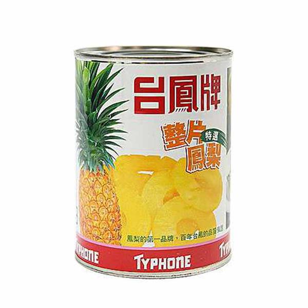 【蘋果市集】台鳳牌整片鳳梨罐頭 CANNED SLICED PINEAPPLE 鳳梨罐頭