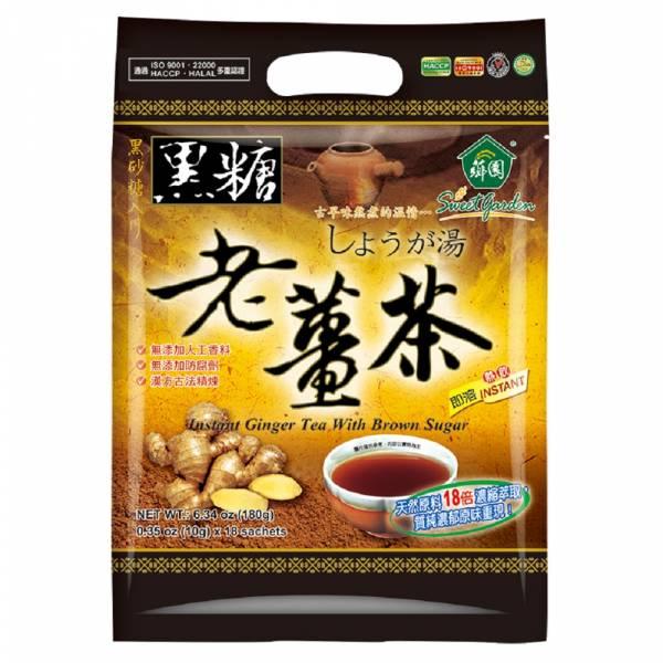薌園優質養生飲品-黑糖老薑茶 (10gx18入)/袋 黑糖老薑茶