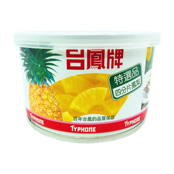 【蘋果市集】台鳳牌四分片鳳梨罐頭 CANNED QUARTER SLICED PINEAPPLE (EOE) 鳳梨罐頭