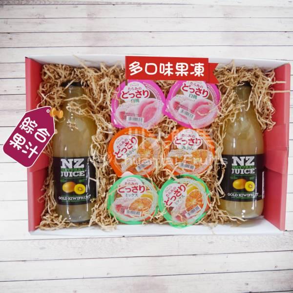 綜合果汁/果凍禮盒組、多規格(免運) 綜合禮盒,多口味,飲品,常溫,蘋果汁,日本果凍,日本生菓子