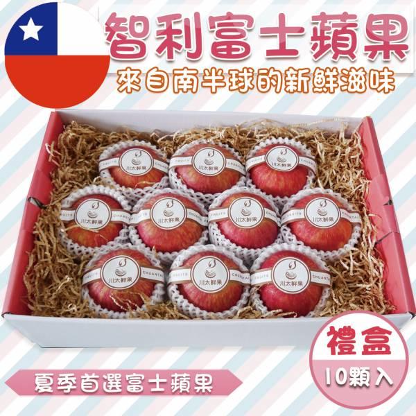 智利-富士蘋果、禮盒(免運) 智利富士蘋果,富士蘋果,蘋果,水果,進口水果,大容量,重量級