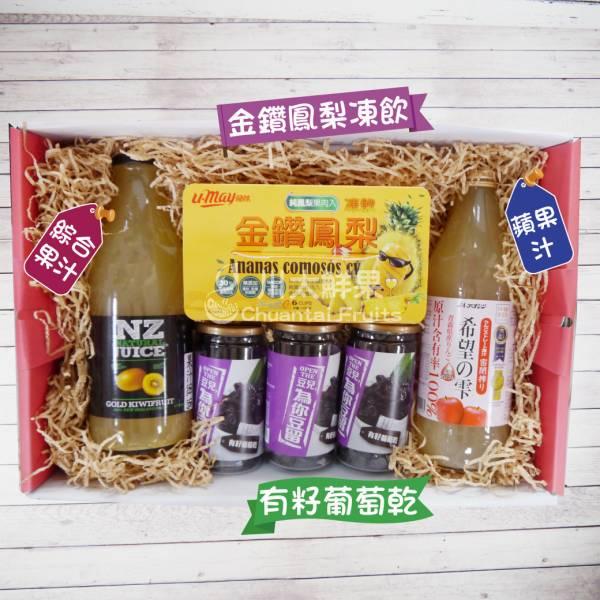 綜合果汁/蘋果汁/金鑽鳳梨凍飲/有籽葡萄乾禮盒組、多規格(免運) 綜合禮盒,多口味,飲品,常溫,蘋果汁,日本果凍,日本生菓子