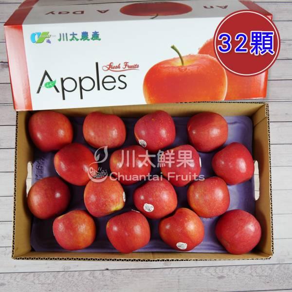 美國-富士蘋果、32顆、免運 美國富士蘋果,富士蘋果,進口水果,水果箱,蘋果,好吃的蘋果,國外水果,水果宅配