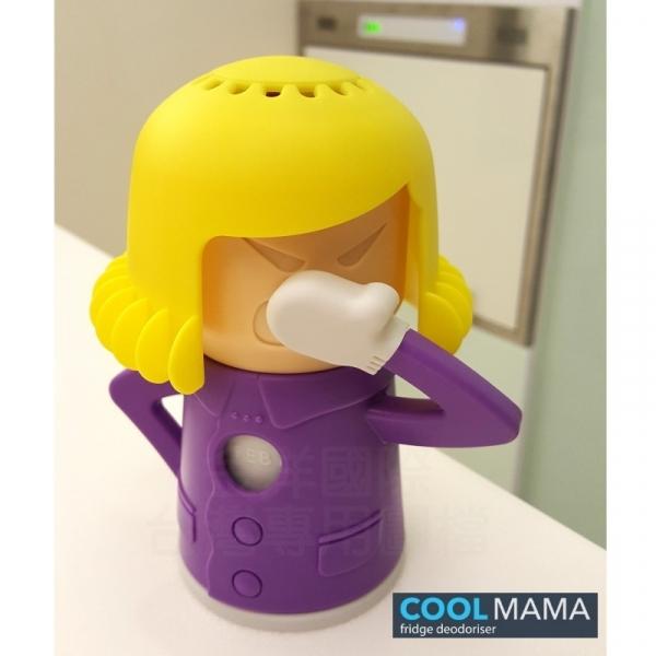 【COOL MAMA】除臭劑造型收納盒 - 黃紫配色