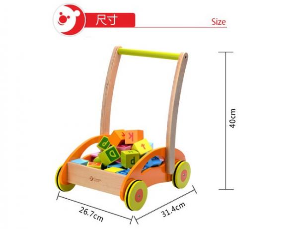 ♛ CLASSIC WORLD ♛ 積木助步車