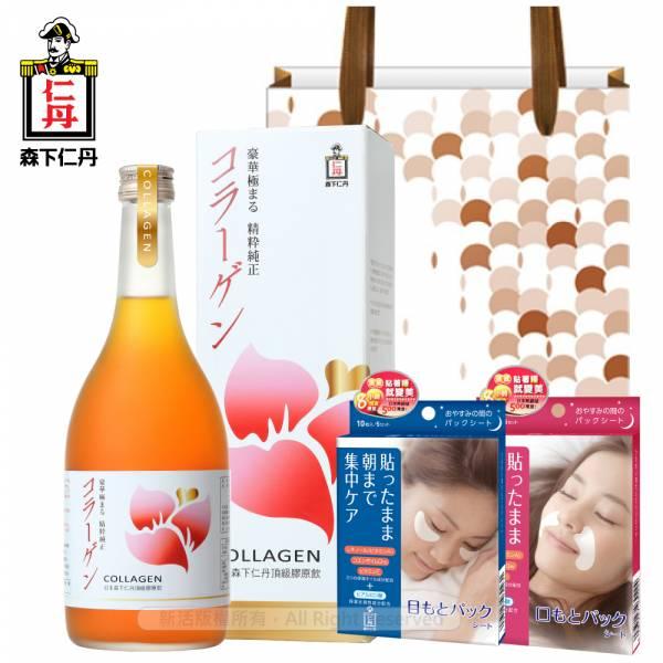 [日本森下仁丹]頂級膠原飲(700ml /瓶)+加贈仁丹長效貼系列