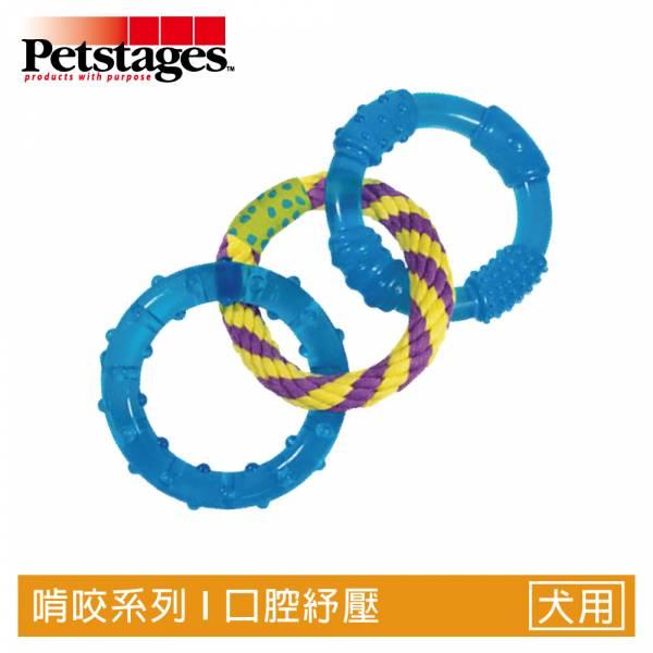【狗狗潔牙玩具】歐卡健齒連接環**中大型犬適用**