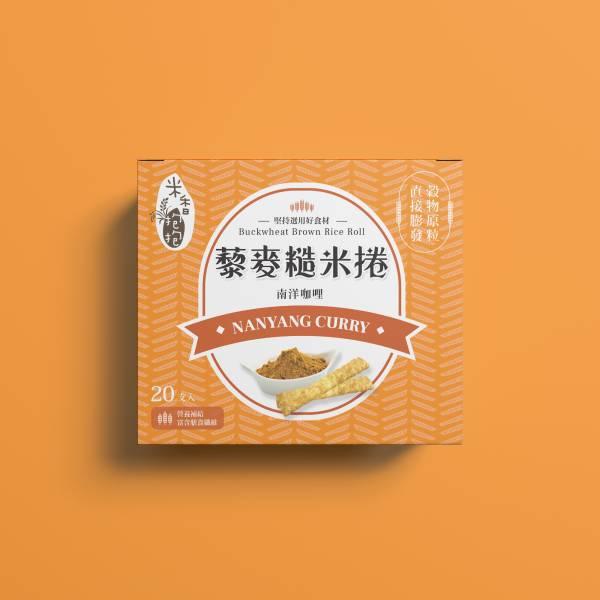米香抱抱 - 藜麥糙米捲(南洋咖哩口味) 米捲,米餅,米香抱抱,嬰兒餅乾,學牙餅,仙貝,穀棒,咖哩,洋蔥,Baby