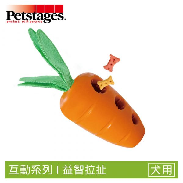 【狗狗潔牙玩具】益智胡蘿蔔