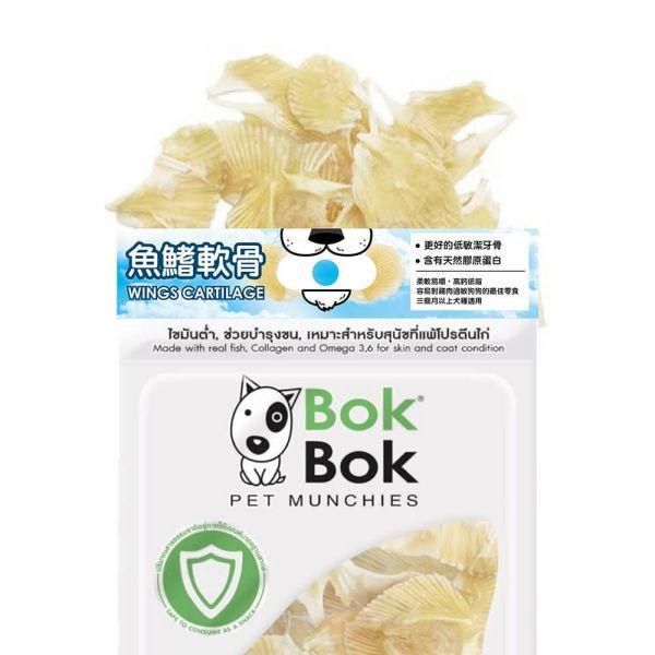【天然健康狗狗零食】BokBok鮮吃魚-魚鰭軟骨50g