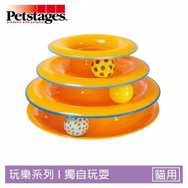 【寵物陪伴、抗憂鬱玩具】旋轉軌道球**貓咪適用**