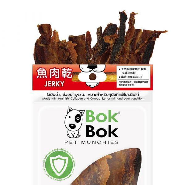 【天然健康狗狗零食】BokBok鮮吃魚-魚肉乾50g