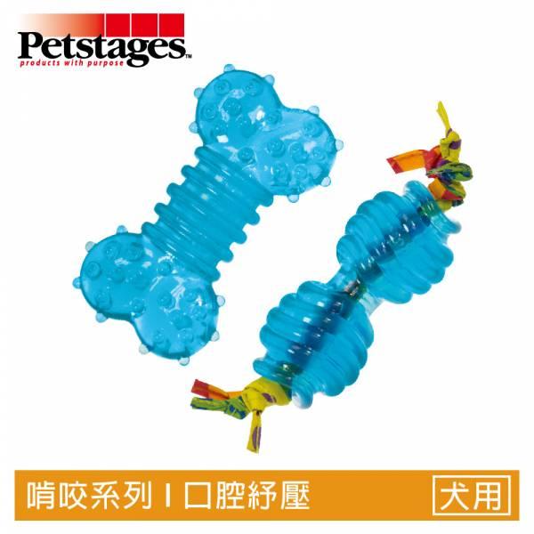 【狗狗潔牙玩具】歐卡迷你二合一優惠組(2入)**小型犬適用**