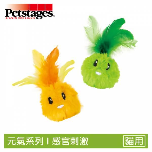 【吸引貓咪必備】羽毛小丸子-貓草玩具