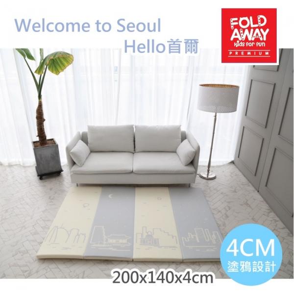 《韓國FOLDAWAY》HELLO首爾 - 4CM特厚遊戲墊200*140*4CM