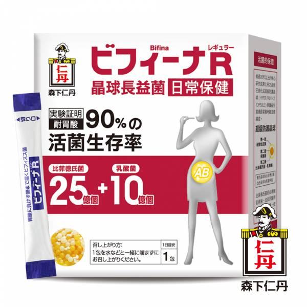 [森下仁丹]晶球長益菌-日常保健25+10(30入)