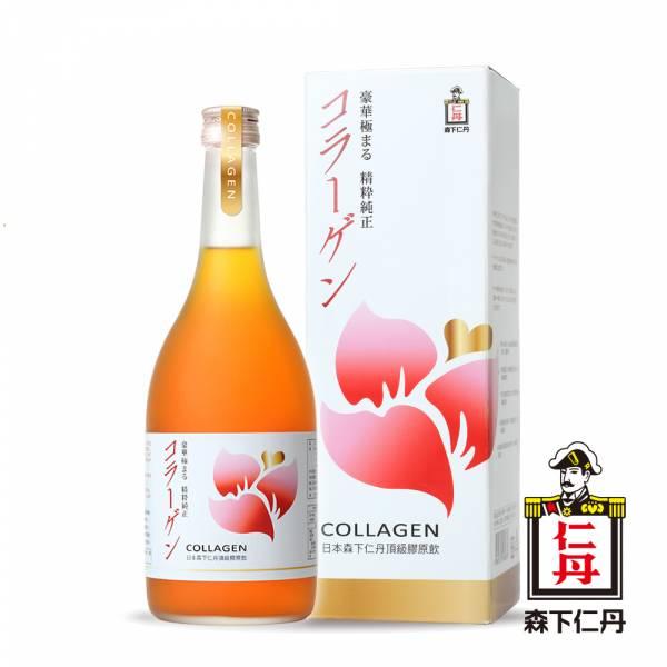[森下仁丹]頂級膠原飲(700ml /瓶) 12瓶入