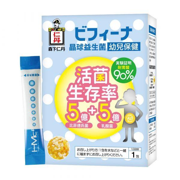 [森下仁丹]5+5晶球益生菌-幼兒保健(14包/盒)