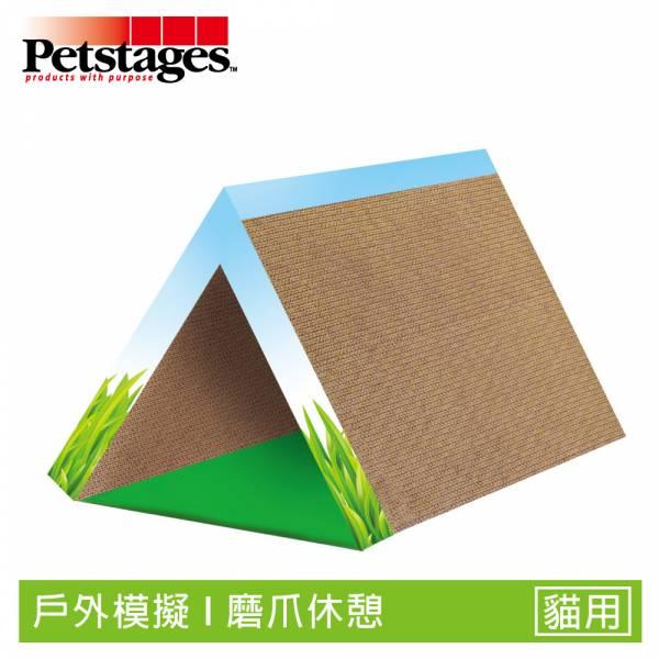 【寵物陪伴、抗憂鬱玩具】戶外模擬-三角貓隧道**貓咪適用**