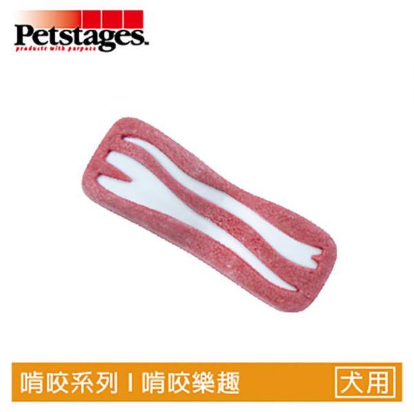 【狗狗潔牙玩具】培根波浪骨
